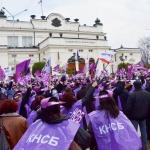 КНСБ с доклад за нарушените права на труда