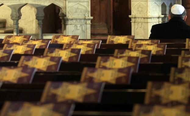 Молитва в Централната софийска синагога