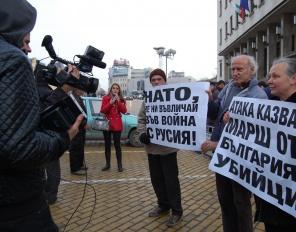 """""""Атака"""" протестира срещу посещението на генералния секретар на НАТО"""
