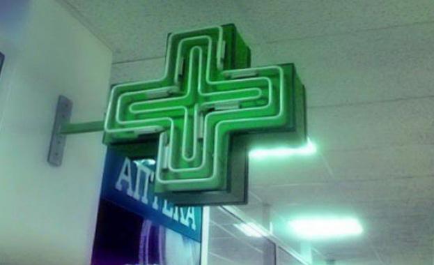 Нов скандал около откраднатите лекарства за онкоболни във Враца
