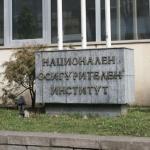 Надзорният съвет на НОИ отхвърли проектобюджета за 2018-а