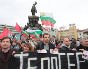 Протести срещу новия заем пред парламента