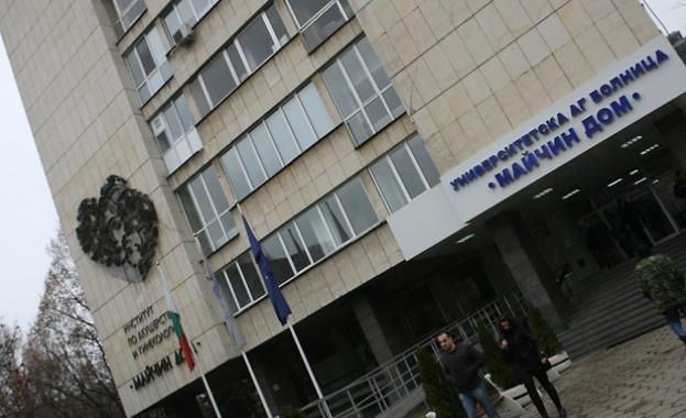 Министърът на здравеопазването Кирил Ананиев изпрати поздравително писмо до доц.