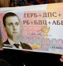 Ст. Александров: Много глупости и неистини се наговориха за дълга