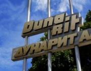 """ВАС отмени решението на КЗК за придобиването на """"Дунарит"""" от ЕМКО"""