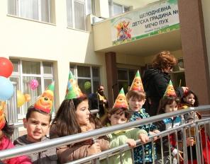 Ивайло Калфин и кметът на Стара Загора откриха Общностен център с детска градина