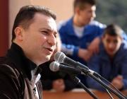 1 млн. евро награда за арест на македонския премиер Груевски