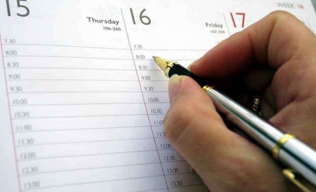 Предстоящи събития в страната на 11 януари