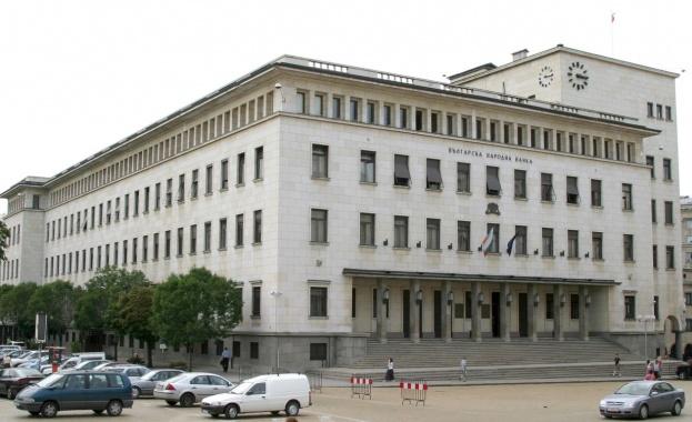 БНБ ще отпечата бюлетините за евроизборите