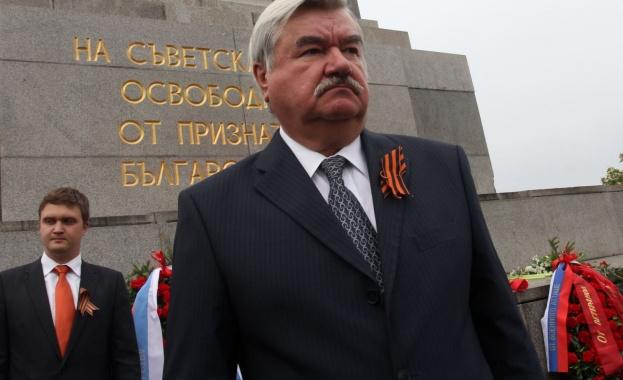 Посланик Исаков връчи ордени и грамоти на ветерани от Великата отечествена война и партизанското движение