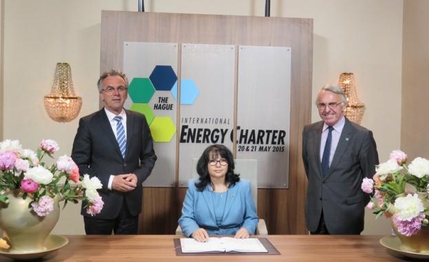 България подписа Международната енергийна харта