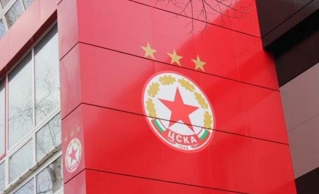 Съдът оцени имуществото на ЦСКА на 1,6 млн. лв.
