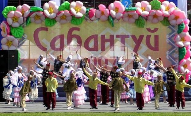 Руски празник в Южния парк