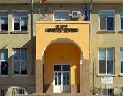 Мощен взрив избухна в училище в Сунгурларе /обновена/