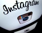 Най-популярната снимка в Instagram