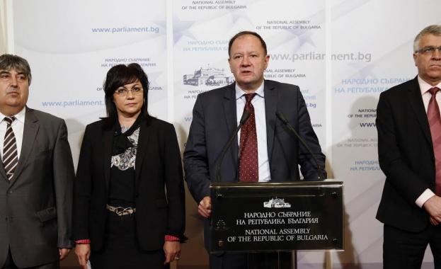 Миков, Нинова и Станишев на митинг в Търново за 125 г. от първата соцсбирка