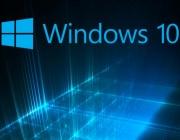 Windows 10 шпионира потребителите