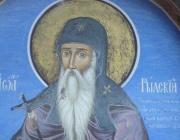 Поклонническият поход, посветен на Св.Йоан Рилски, е преминал през 63 селища