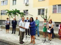 В Благоевград откриха първия безплатно саниран блок