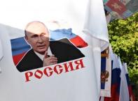 XII-и Национален събор на приятелите на Русия