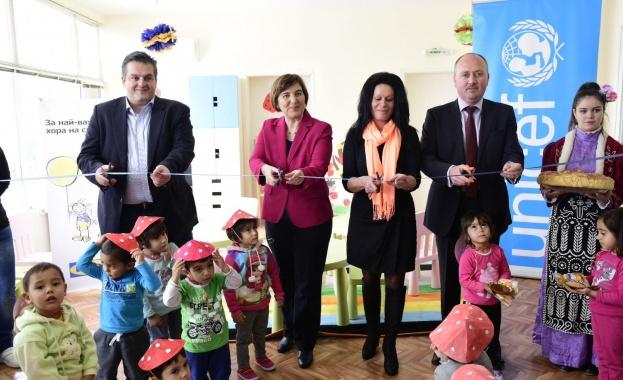 """УНИЦЕФ открива три пилотни детски център за застъпничество и подкрепа """"Зона ЗаКрила"""""""