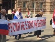 Софиянци с поредното шествие против НАТО