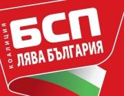 Националният съвет на БСП ще заседава по актуалните политически теми