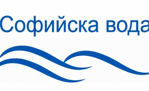 Вижте къде в София няма да има вода на 16 април