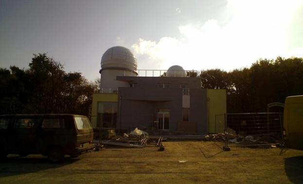 Откриват нова астрономическа обсерватория в Шумен