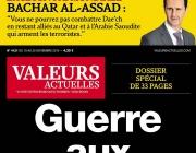 Башар Асад: Турция играе най-опасната роля