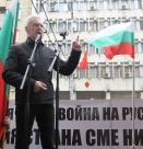 В. Сидеров: За Турция България е територия, която трябва да бъде завладяна