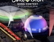 43 държави ще участват на конкурса Евровизия в Стокхолм