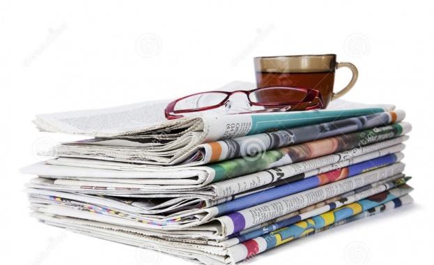 Преглед на печата на 16 септември