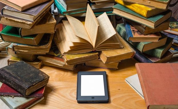 Днес отбелязваме Световния ден на книгата и авторското право, който