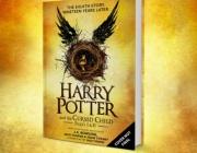 През юли предстои да излезе нова книга за момчето магьосник Хари Потър