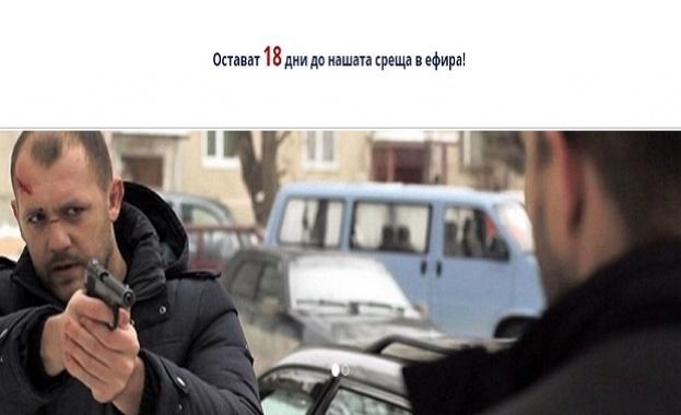 Българо-руска телевизия в национален ефир от 01 март