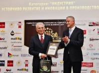 """Деветнадесет компании и медии бяха отличени с награда """"КОМПАНИЯ НА ГОДИНАТА"""" от списание Business Lady"""
