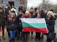 Честване на 3-ти март в Москва