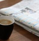 Вестниците пишат
