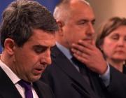 Б. Борисов: Трябва да се отдаде заслуженото на президента Плевнелиев