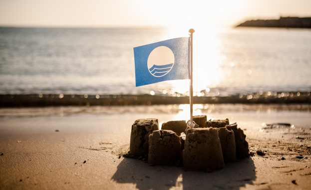 Резултат с изображение за син флаг