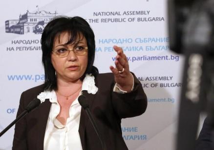 """К. Нинова: Правителството на Борисов подготвя кражбата на """"Напоителни системи"""""""