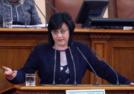 Нинова: Каня Бойко Борисов на дебат - пряк двубой