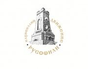 """НД """"Русофили"""" с позиция по повод посещението на украинския президент Порошенко в България"""