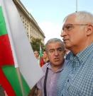 България е с традиционно нисък икономически растеж, няма дългосрочна икономическа перспектива