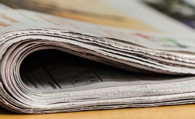 Водещото във вестниците