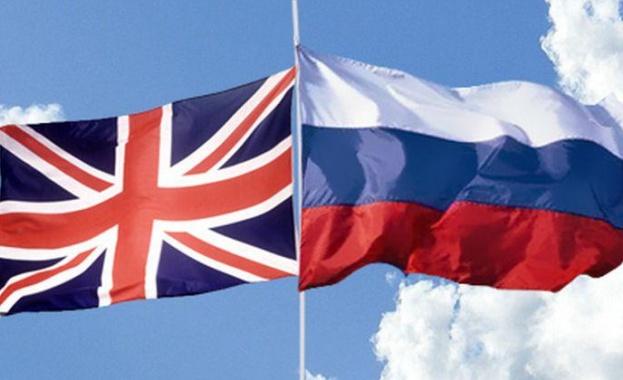 Посланикът на Великобритания в Русия Лори Бристоу е повикан днес