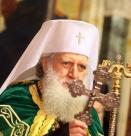 Патриарх Неофит откри конференция за фундаментализма в Благоевград