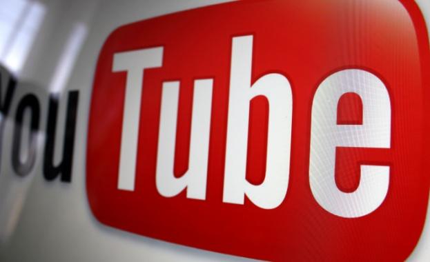 Ползвателите на един от най-популярните интернет портали - Ютюб, съобщиха,