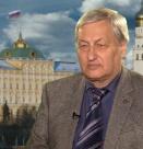 Генерал Леонид Решетников: Русия се грижи за своите приятели, докато САЩ контролират, подхранват и объркват върхушката